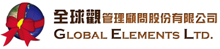 Global Elements Ltd. Logo